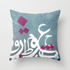 Vivid 2.0 Throw Pillow