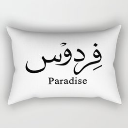 paradise new hot 2018 arabic typography tattoo name design Rectangular Pillow