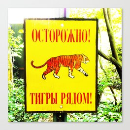 zookeeper Canvas Print