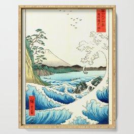 The Great Wave. The Sea At Satta Serving Tray