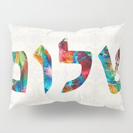 Shalom 20 - Jewish Hebrew Peace Letters Pillow Sham