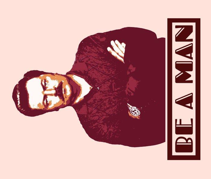 Be A Man  |  Ron Swanson Metal Travel Mug