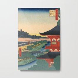 Red Pagoda over River Vintage Ukiyo-e Woodblock Print Metal Print