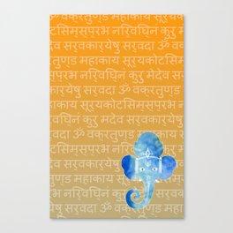 Watercolor Ganesha Canvas Print
