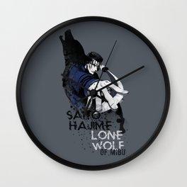 Lone Wolf Of Mibu Wall Clock
