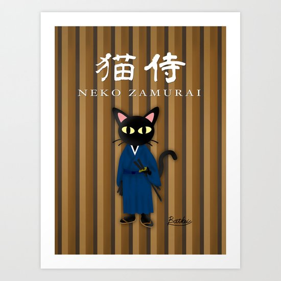 Neko Zamurai Art Print