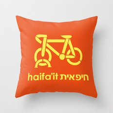Haifa Culture - Haifa'it (חיפאית) Throw Pillow