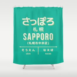 Retro Vintage Japan Train Station Sign - Sapporo Hokkaido Green Shower Curtain