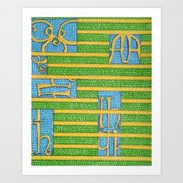 Salinda- Goddess of daydreaming Art Print