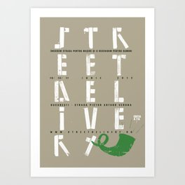 Street Delivery Art Print