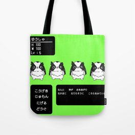 """Japanese chin Mochio """"CHIN QUEST"""" Tote Bag"""