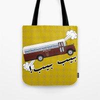 arab Tote Bags featuring Arab world by Bothayna Al Zaman