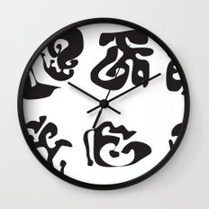 Nature, the language of the Creator       [CALIGRAPHY]  Wall Clock