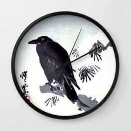 Japanese Woodcut: Crow 1880 est Wall Clock