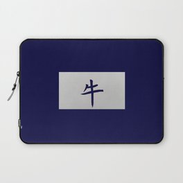 Chinese zodiac sign Ox blue Laptop Sleeve