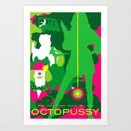 James Bond Golden Era Series :: Octopussy Art Print