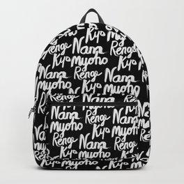 Nam Myoho Renge Kyo - Light on Dark Backpack