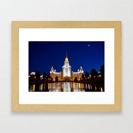 Night City University Framed Art Print