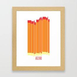 Tokyo Inspired Phone Case Framed Art Print