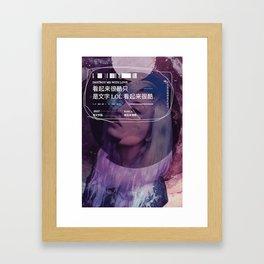 SRZ Framed Art Print