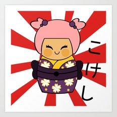 Kokeshi Ayame  Art Print