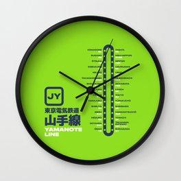 Yamanote Line Tokyo Train Station List Map - Lime Wall Clock