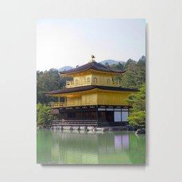 The Golden Pavilion III Metal Print