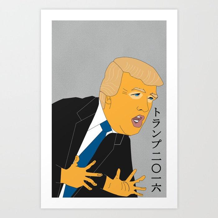 Kabuki Trump Art Print