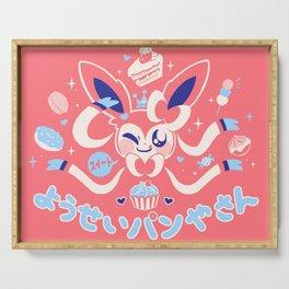 """Sweet"" Fairy Bakery Serving Tray"