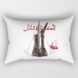 Assassin's blade Rectangular Pillow