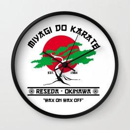 Miyagi do karate Wall Clock