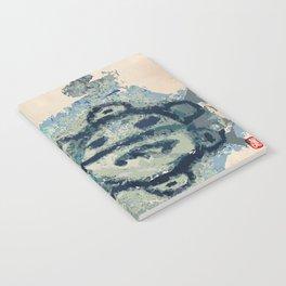 Taíno sun  Notebook