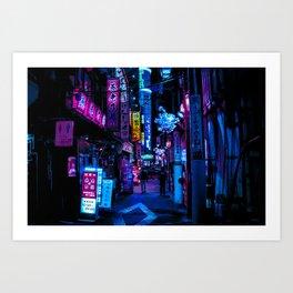 Tokyo's Moody Blue Vibes Art Print