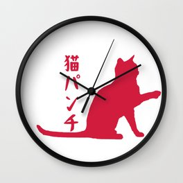 Neko Cat Punch Design. Funny  Gift for Japanese Students design Wall Clock