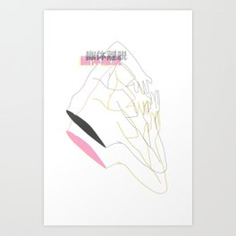 ASTRAL PROJECTION Art Print