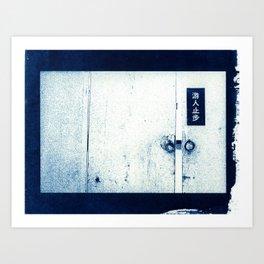 Select Doors Art Print