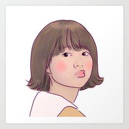 KISSY STRONG GIRL BONG SOON Art Print