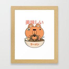 Tasty Ramen Framed Art Print
