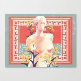 Silphium Canvas Print