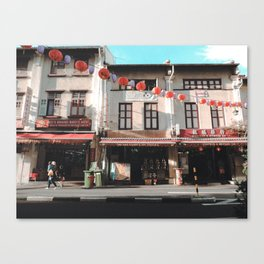 Roaming In Singapore Canvas Print