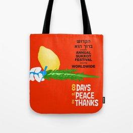 Sukkot Poster Tote Bag