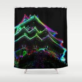 Peking_2015_0603 Shower Curtain