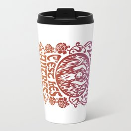 Hell Is Other People Travel Mug