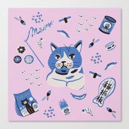 A cat's world Canvas Print