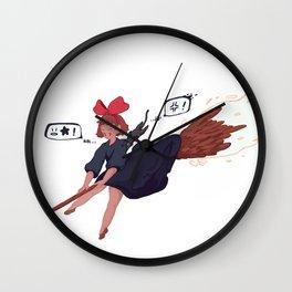 Star chasing Kiki Wall Clock
