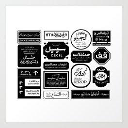 Cairo Signage Art Print
