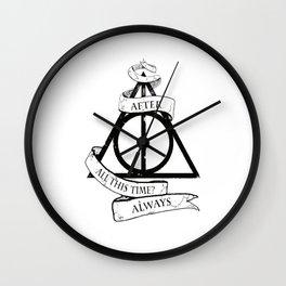 Always harry potters Wall Clock