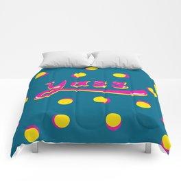 Yass Comforters