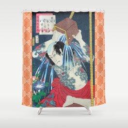 Japanese Kunisada Tattoo Warrior Print Shower Curtain