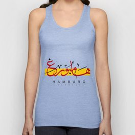 Hamburg - Arabic Calligraphy Unisex Tank Top